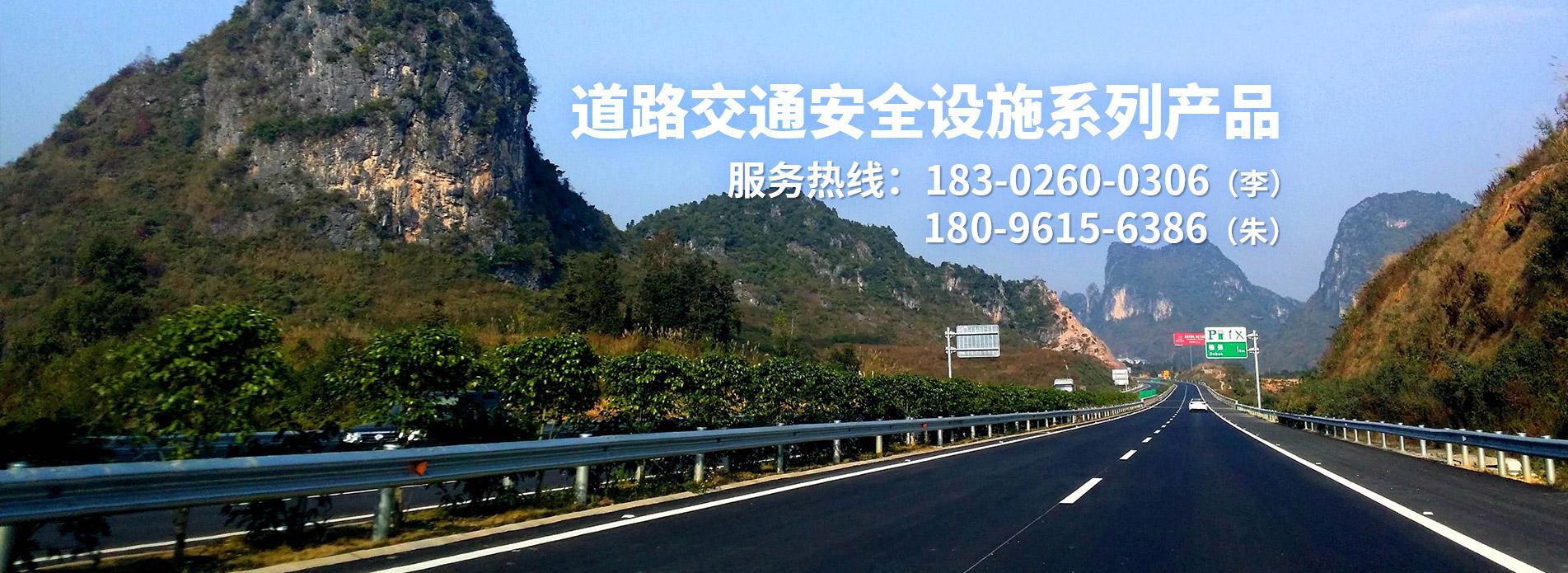 贵州波形护栏