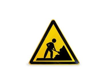施工警告标志